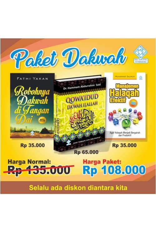 Paket Dakwah
