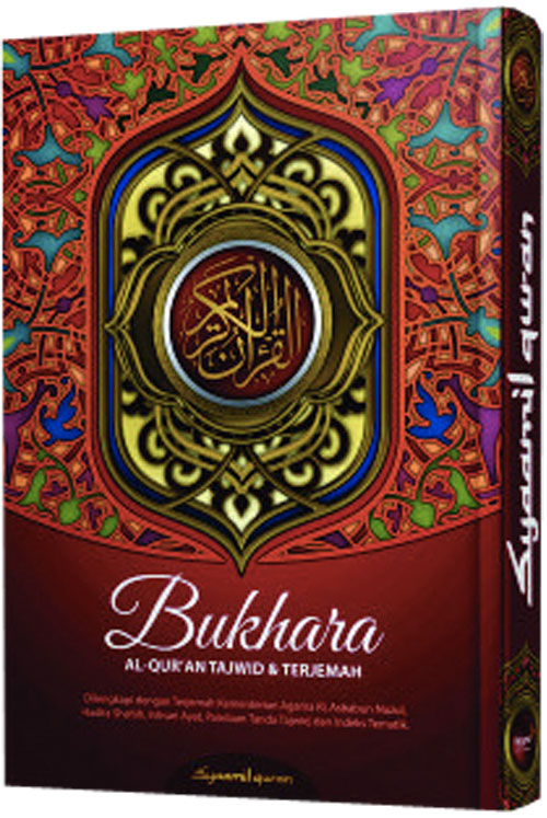 Syaamil Bukhara Tajwid Warna (B5)